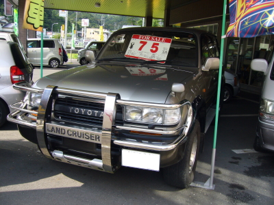 平成6年式 トヨタ ランドクルーザーワゴン VXリミテッド