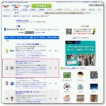 日本ブログ村・ワードプレスWordPress人気ランキングで2位!