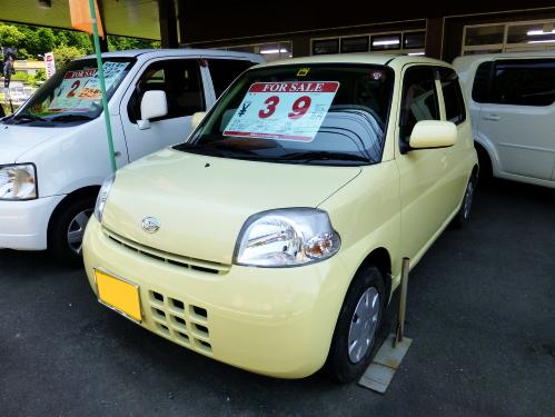 平成20年式・ダイハツ・エッセ・クリーム色【中古車】ワンオーナー