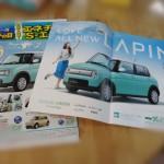 lapin2015-6-3