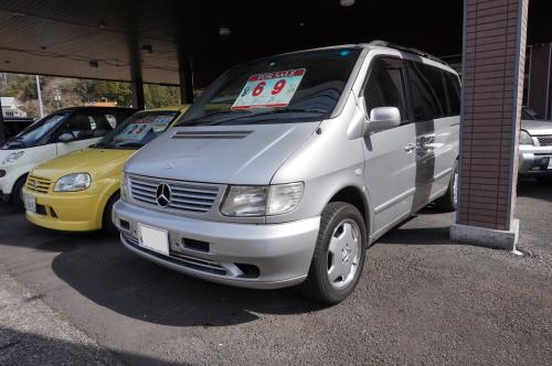 平成15年式・メルセデスベンツ・V230・本革シート【中古車】