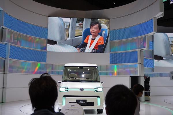 東京モーターショー-DN-U-SPACE